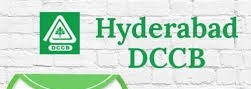 Hyderabad District Cooperative Central Bank 2018 Exam