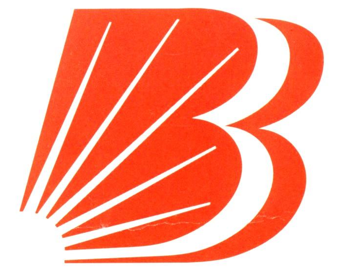 Bank of Baroda (Bihar, Jharkhand, Odisha) Recruitment 2017 - Apply Online For 235 Sweeper cum Peon, Peon Posts