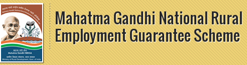 Mahatma Gandhi National Rural Employment Guarantee Scheme, Malda Recruitment 2017 - Apply For 07 Gram Rojgar Sahayak Posts