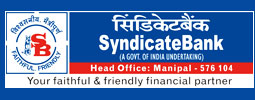 Syndicate Bank Recruitment 2017 - Apply For 400 Probationary Officer Posts
